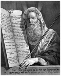 Moses and the commandments